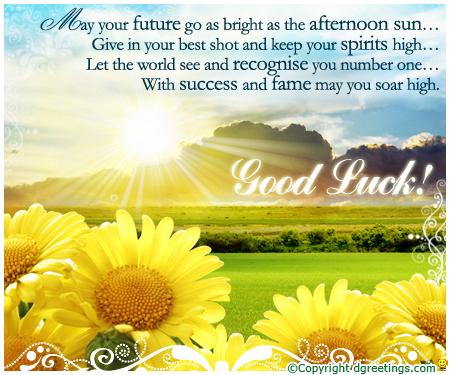 Felicitari de incurajare